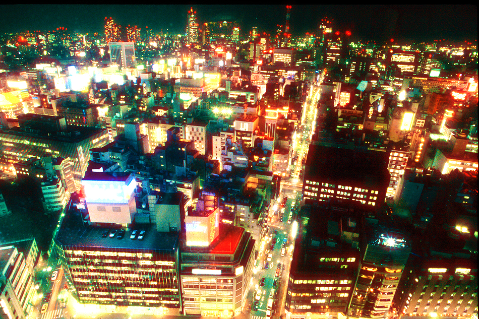 tokyo-night
